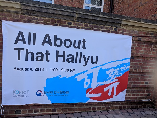 Title: 2018 All About That Hallyu