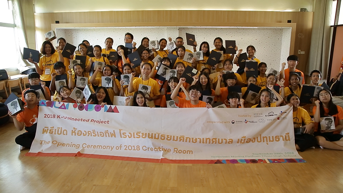 2018 K-CONnected Project in Thailand