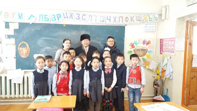 Opening Ceremony of 'Thank You Small Library' in KhalKhgol School,  Mongolia
